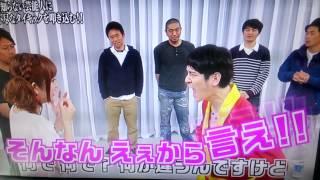 菊地タイキック!!! 菊地亜美 検索動画 8