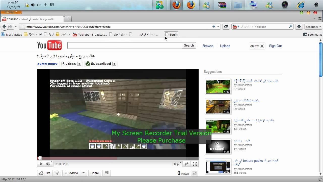 اسهل طريقة تحميل فيديو من اليوتيوب