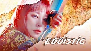 마마무 (MAMAMOO) - 너나 해 (Egotistic) Cover | 랜덤 커버 보컬 팀 Dazzling…