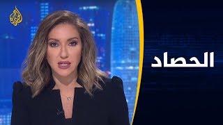 🇪🇬 الحصاد - تقرير بلومبيرغ: مأزق ونتائج عكسية للخطة الاقتصادية بمصر