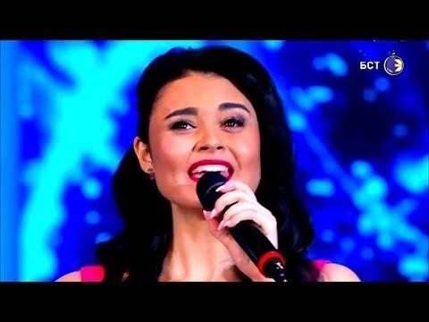 Гульназ Асаева - Ак бурандар (Мин гэйепле) Башкорт йыры 2018