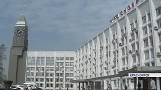 Госдума одобрила повышение пенсионного возраста чиновников (Новости 13.05.16)
