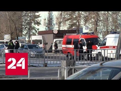 Трагедия в колледже в Благовещенске: стрелок вышел в туалет, а вернулся с ружьем - Россия 24