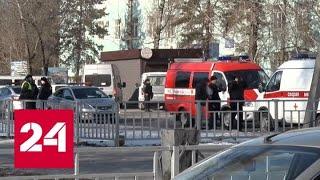 Смотреть видео Трагедия в колледже в Благовещенске: стрелок вышел в туалет, а вернулся с ружьем - Россия 24 онлайн