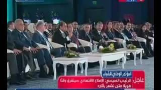 """بالفيديو.. الرئيس السيسى للمصريين: """"والله العظيم لأحاجيكم يوم القيمة أمام الله"""""""