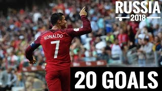 BEST GOALS WORLD CUP 2018 IN RUSSIA TOP 20 (NEW VERSION)