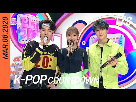 [FULL] SBS K-POP Countdown (1/3) | EP1037 (20200308) | BTS, NCT 127, PENTAGON, IZ*ONE