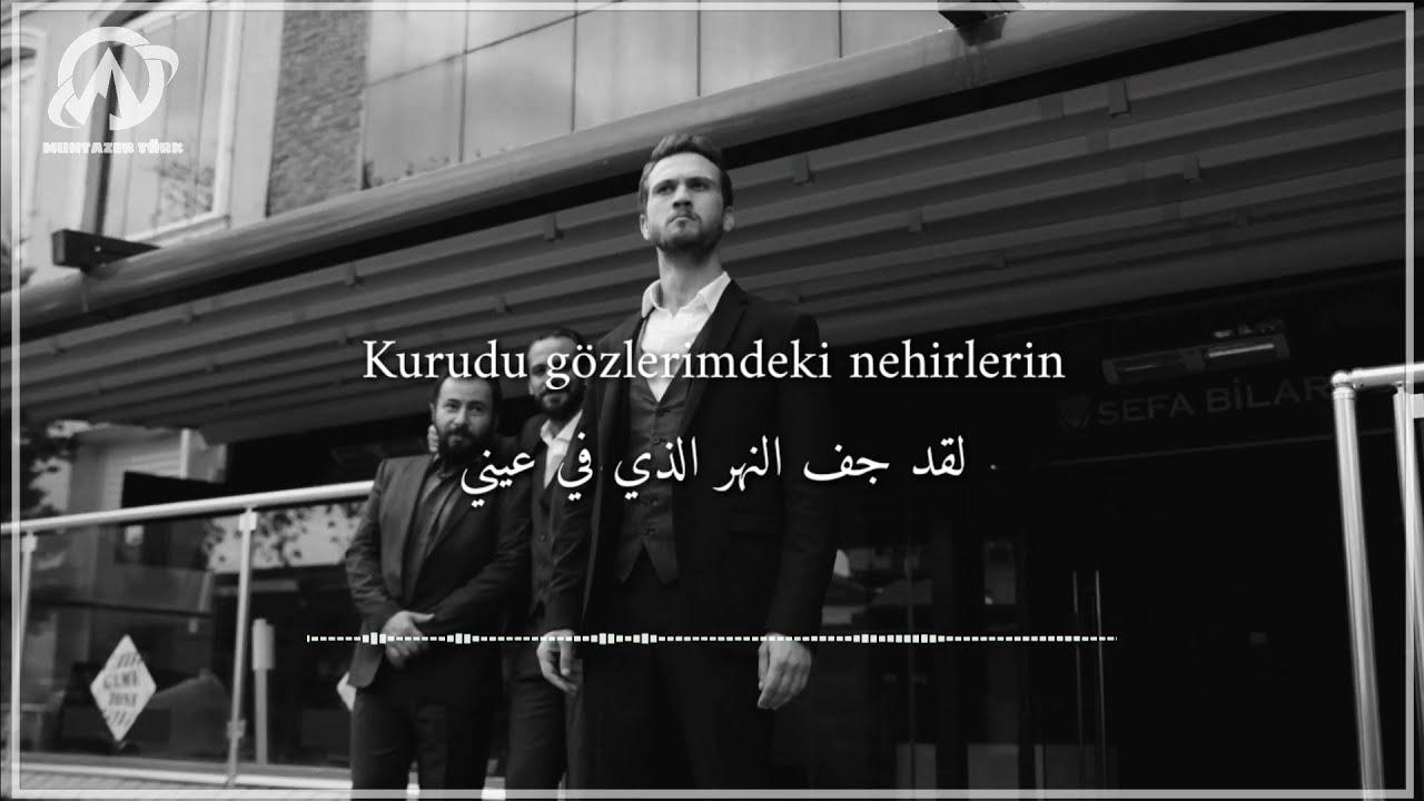 اغنية مسلسل الحفرة مترجمة || ادفنوني في الحفرة || مترجمة - Gömün beni çukura - Eypio