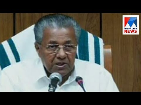 Solar scam: Kerala govt orders Vigilance probe against Oommen Chandy | Manorama News