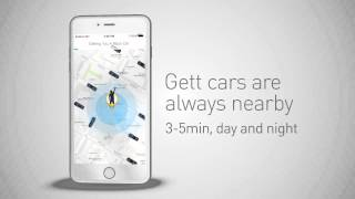 فيديو فولكس واجن تستثمر 300 مليون دولار في Gett لخدمات النقل المشترك