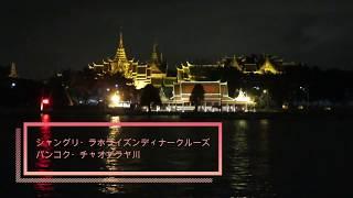 タイ・バンコクにてオプショナルツアーを利用しました。