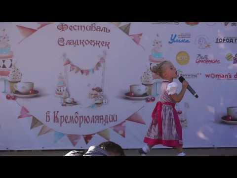 Тихомирова София (4,11 года) - До чего у бабушки вкусные оладушки