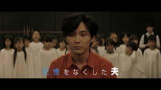 9月9日(土)ロードショー 公式サイト:http://sanpo-movie.jp/ 公式Twi...