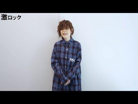 ナノ、ニュー・シングル『Star light, Star bright』リリース!―激ロック 動画メッセージ