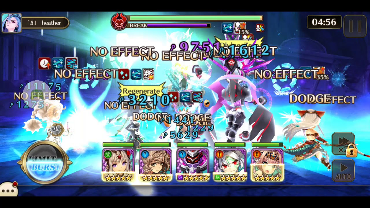 Download Valkyrie Connect - Nerthus Annihilates! Solo Manual