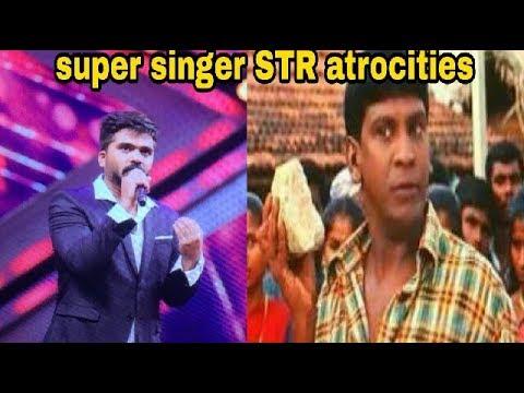 super singer STR  as guest troll || semma troll || tamil bit
