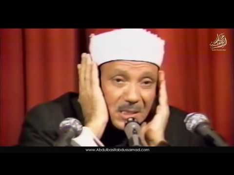 Best Quran Recitation in the World 2017 Emotional Recitation  Heart Soothing by Abdul Basit