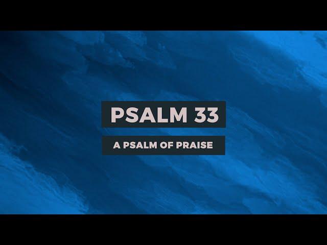 PSALM 33: A PSALM OF PRAISE   Sam P. Chelladurai   Weekly Prayer   AFT Church   19-Mar-21