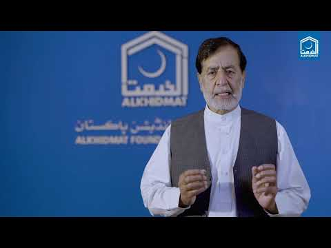 Special message of the President AKFP, Muhammad Abdus Shakoor regarding Eid-ul-Adha