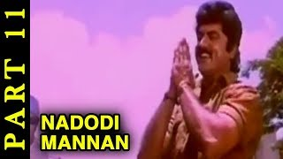 Nadodi Mannan 11/13 Part | R. Sarathkumar | Meena | Raghuvaran | Deva Songs | Tamil Movie