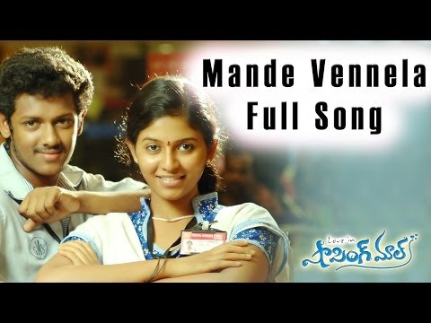 Mande Vennela Full Song || Shopping Mall Movie || Mahesh, Anjali