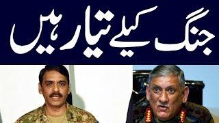 General Asif Ghafoor Special Message to BipinRawat