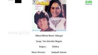 02 Yen Azhuthai Magale-Odangal-Tamil-K. S. Chitra-Vairamuthu