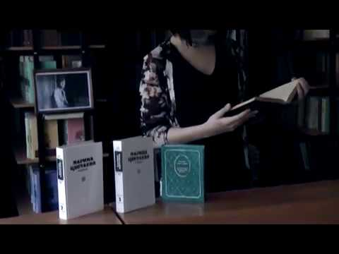 Изображение предпросмотра прочтения – ДианаСиницина читает произведение «Вы счастливы? — Не скажете! Едва ли!» М.И.Цветаевой