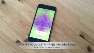 As if it's your last 마지막처럼 ringtone (blackpink kpop marimba remix ringtone) • for iphone & android