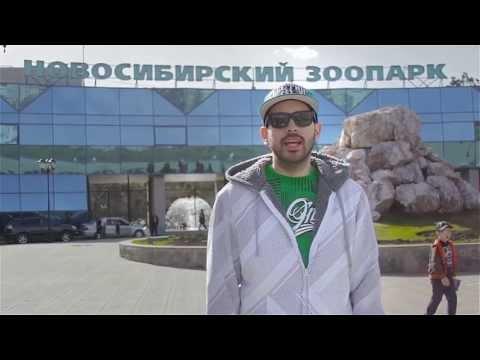 Riqo in Russia: Novosibirsk Zoo