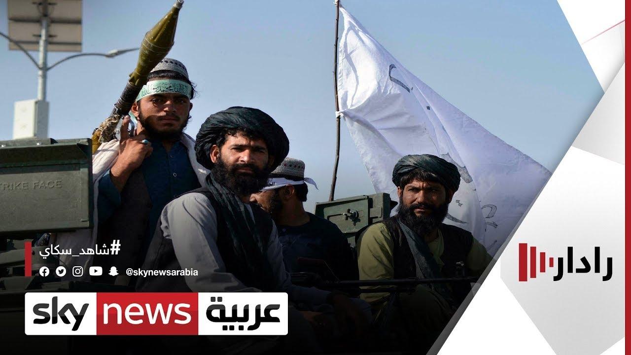 مقتل وإصابة عناصر من #طالبان في هجوم بمدينة جلال آباد | #رادار
