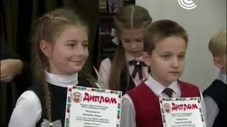 В  детской библиотеке  подвели итоги  10-го слета сафоновских читаек