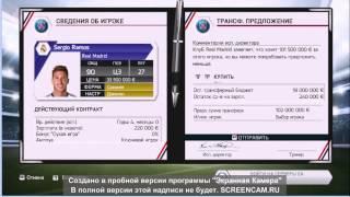Как за бесплатно купить игрока в FIFA14,15!!!(, 2015-09-14T15:23:34.000Z)