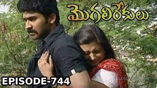 Episode 744 of MogaliRekulu Telugu Daily Serial    Srikanth Entertainments   Loud Speaker