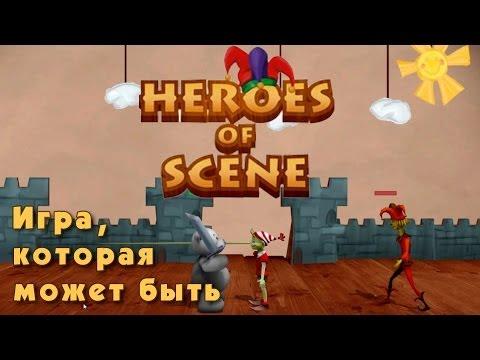 Портал Heroes of Might and Magic I-VII - скачать игру wog