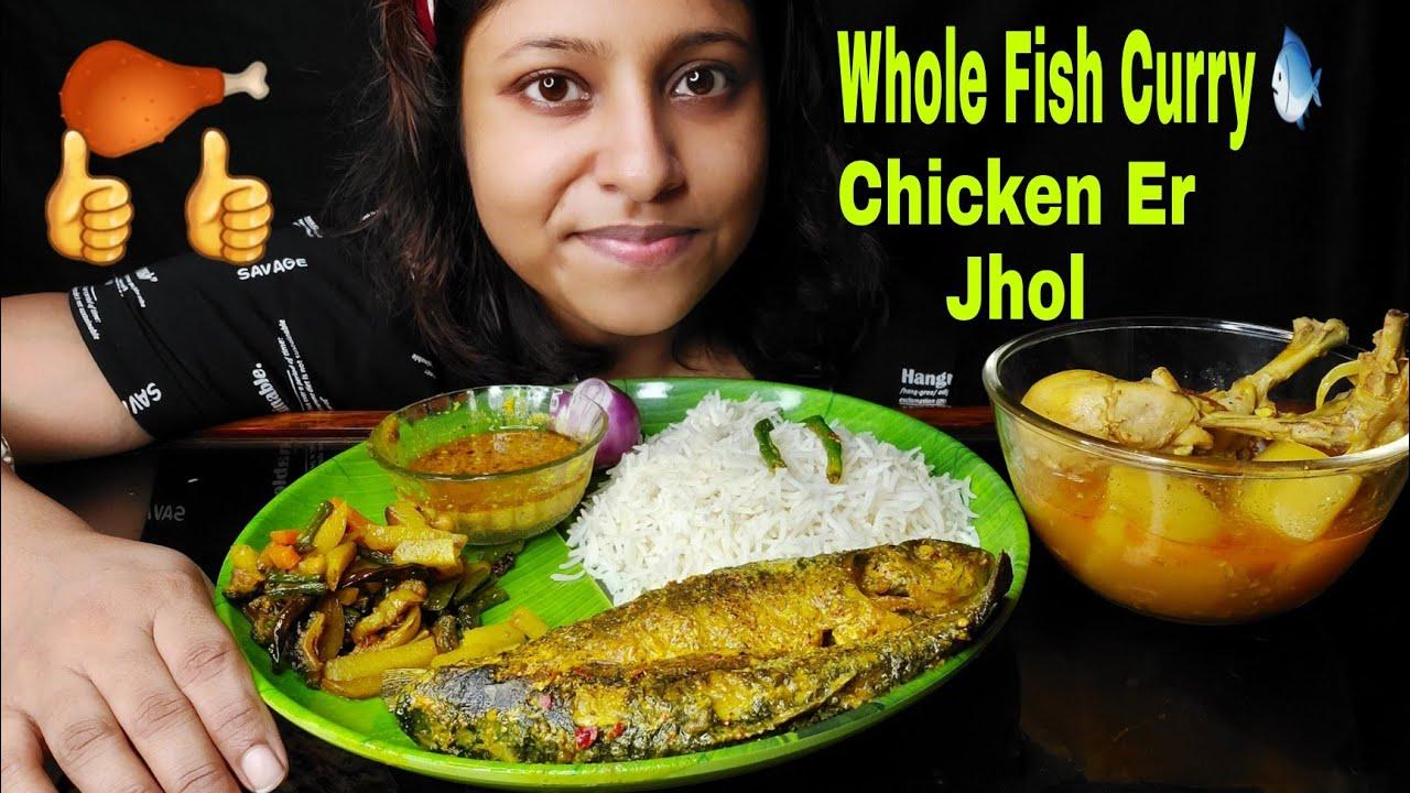 Eating Show - Basmati Rice, Spicy Fish Curry, Aloo Diye Chicken Er Jhol |Mukbang|Poulami Eating Show