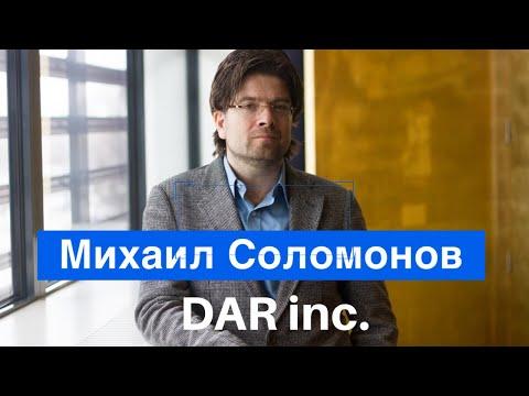 Михаил Соломонов. Про эндодонтию, Израиль и лекции