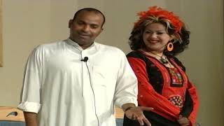 أحلي مقطع من مسرحية سوبر صطار