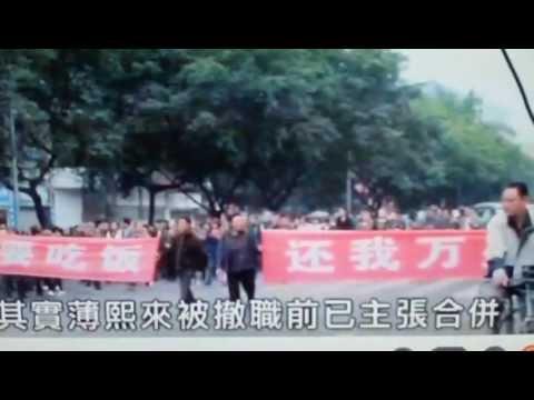 (share me) riot in china重慶萬人騷亂 上千武警用催淚彈鎮壓 解放軍出動