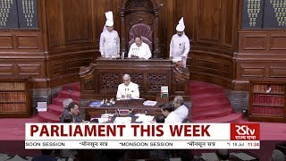 Bills passed in Parliament this week
