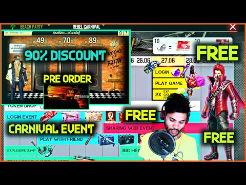 EVERYTHING FREE IN🦎CARNIVAL EVENT | 90% DISCOUNT IN FATH ROOM EVENT | PRE ORDER | FREE FIRE | S.G ! from YouTube · Duration:  7 minutes 33 seconds