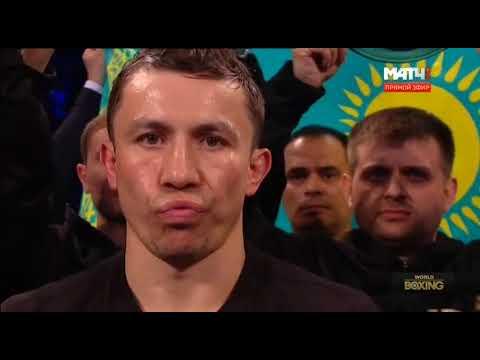 Геннадий Головкин - Ванес Мартиросян / Golovkin vs. Martirosyan