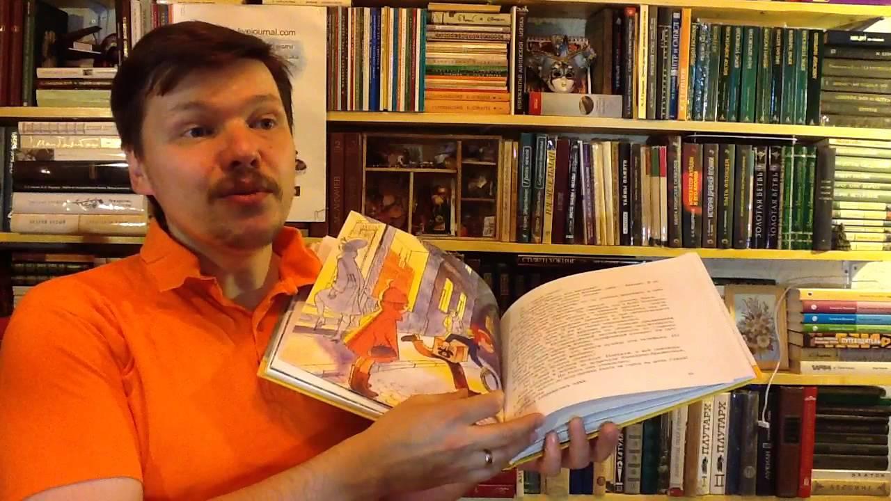 Читать любовные романы о миллиардерах и беременных девушек