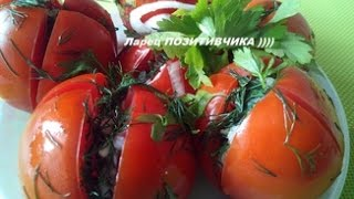 Малосольные помидоры  с чесноком и зеленью / Pickled tomatoes with garlic and herbs