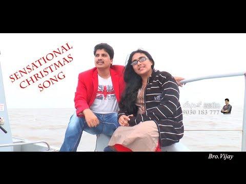 Latest Telugu Christmas Song 2016