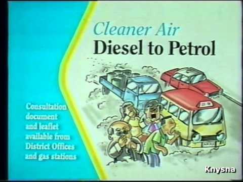 1995 - EPD (Claner Air Diesel to Petrol)