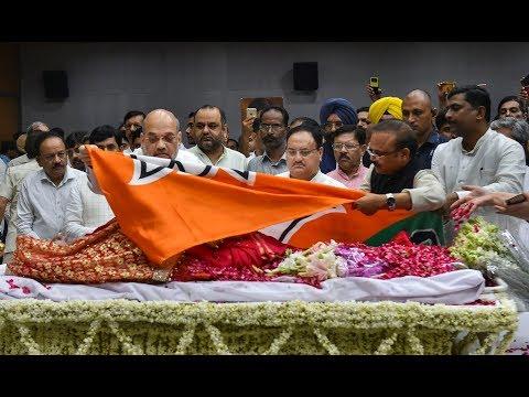 Sushma Swaraj Funeral: Last Rites Being Conducted at Lodhi Crematorium