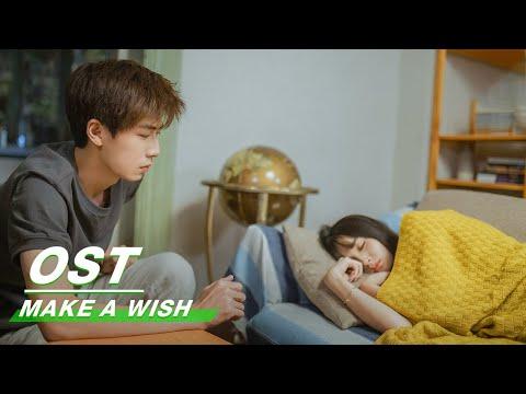 "[ OST ] Ren You Lun & Gia Ge: ""Be My Little Darling""   任宥纶&葛鑫怡《当我的乖乖乖乖》  Make A Wish   喵,请许愿   iQiyi"