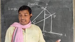 Trigonometry function of mishra know Sin A B cos A B