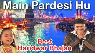 Best Haridwar Bhajan || मैं परदेसी हूँ || Satya Adhikari || Neelima || Latest Devotional
